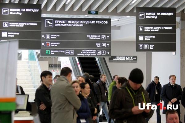 Туристы из Башкирии узнали, что отпуска не будет, когда прилетели в Москву