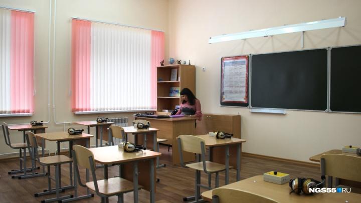 В Русской Поляне школьник получил черепно-мозговую травму от удара стулом