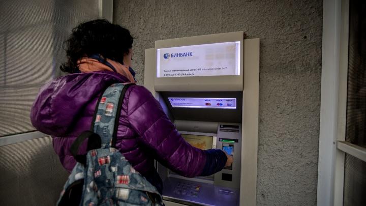 Средняя зарплата новосибирских бюджетников превысила 36 тысяч рублей