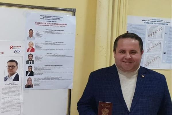 Сергей Кочетков ранее возглавлял управление ЖКХ администрации города