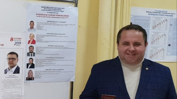 На конкурс по выборам мэра Челябинска заявился районный глава