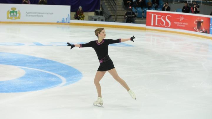 Юлия Липницкая открыла «Академию чемпионов», где будет тренировать детей и взрослых