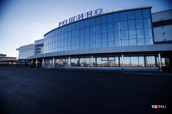 Аэропорт Рощино ищет подрядчика, который проведет акцию