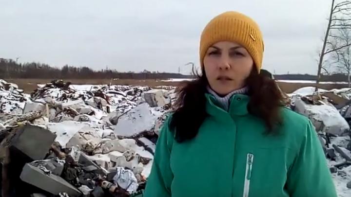 «Она разрастается с каждым днём»: ярославцы попросили главу района убрать свалку