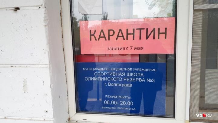 «Их было шестеро»: чиновники Волгограда запутались в подсчетах заболевших пневмонией школьников