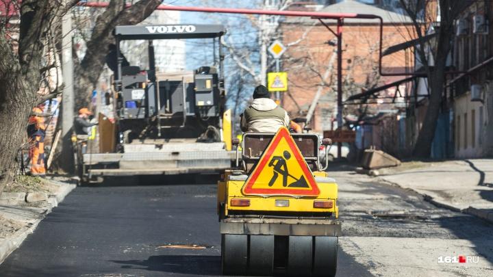 На ремонт проспекта Королева и улицы Вологодской потратят 73 миллиона рублей