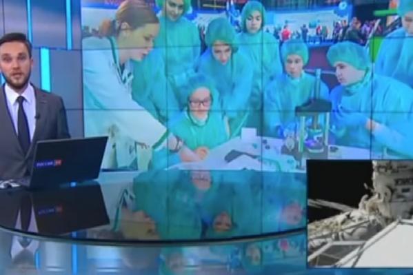 Журналисты «России 24» вернули на YouTube-канал сюжет из Ярославля про робота Бориса