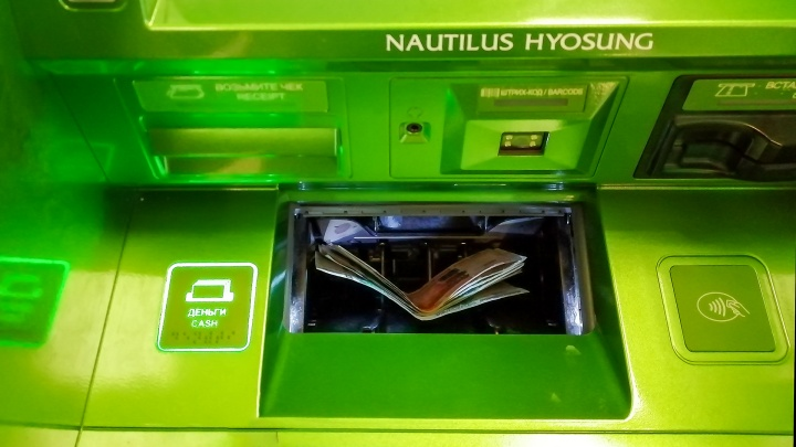 Дончанка купила сим-карту с чужим мобильным банком и перевела себе две тысячи рублей