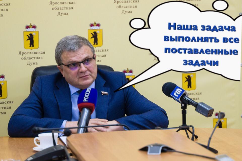 Алексей Константинов о работе областной думы