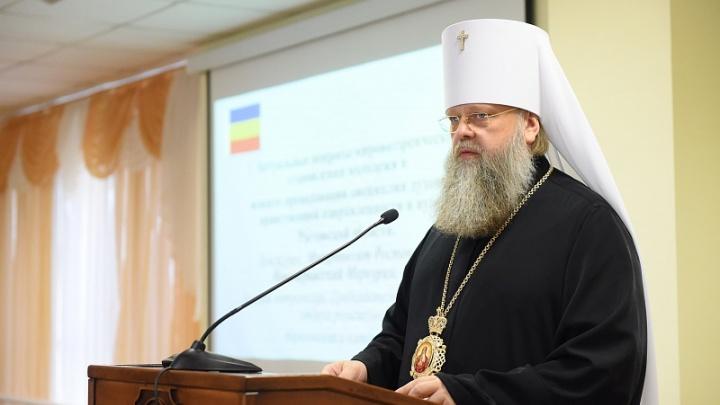 В ДГТУ появится кафедра православной культуры и теологии
