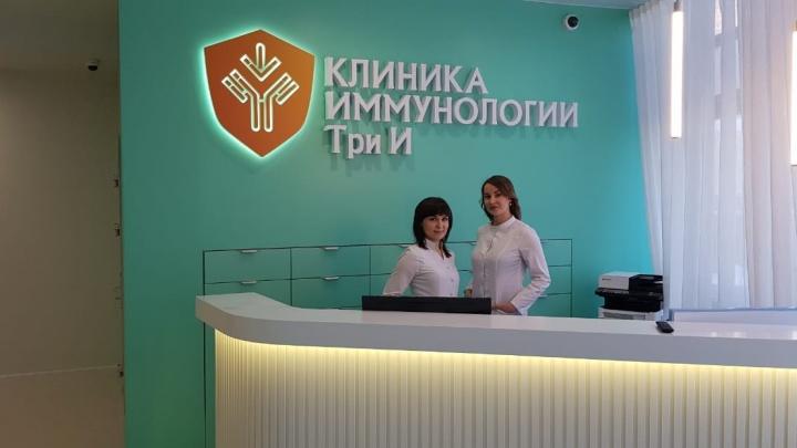 Хронические болезни тоже лечатся: в Новосибирске открылась новая клиника иммунологии