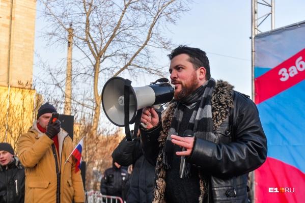 Волкова арестовали на 30 суток за организацию несанкционированного митинга