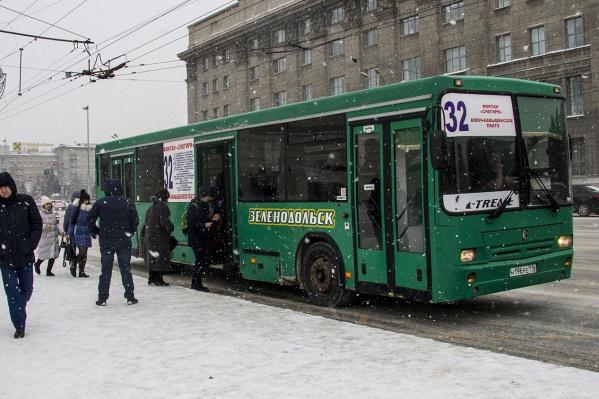 """Автобус <nobr class=""""_"""">№ 32</nobr> больше не будет ездить до Ключ-Камышенского плато"""