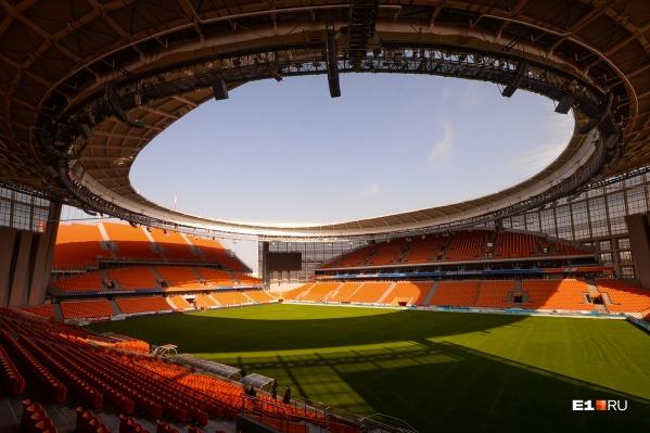 Открытие Универсиады проведут на «Екатеринбург-Арене»