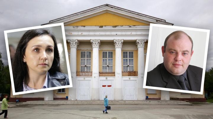 «Грязные танцы»: Текслеру пожаловались на закрытие кружков в челябинском Дворце культуры