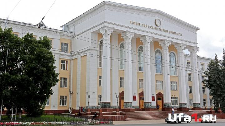 Все учиться: в Башкирии повысят стипендии главы республики