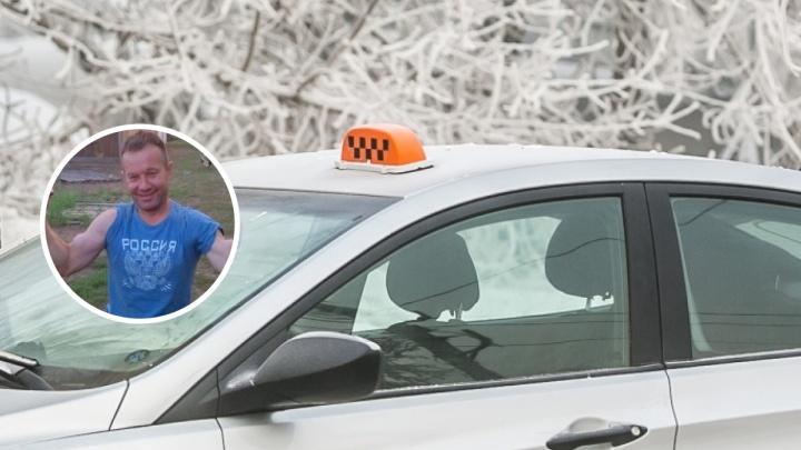 Мужчина вышел из такси на Мичурина и пропал. Ищут уже неделю
