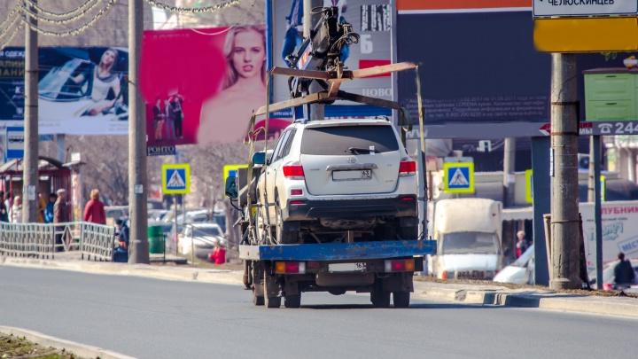 В Самаре с Ташкентской будут эвакуировать автомобили