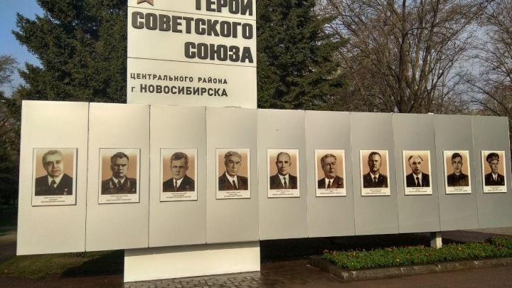 В Первомайском сквере поставили новую стелу с портретами героев после поста в Facebook