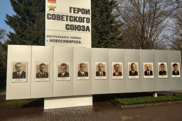 Власти решили заменить выгоревшие на солнце портреты после поста в Facebook