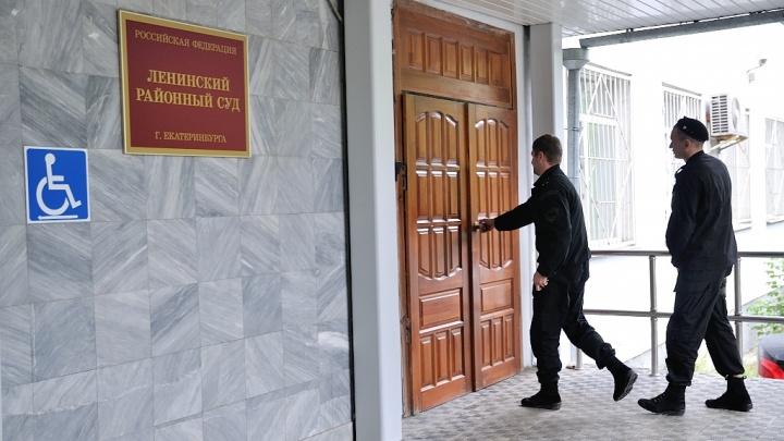 В Екатеринбурге судят банду мошенников, которые устраивали подставные ДТП с иномарками