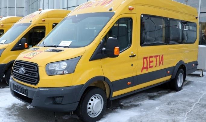В Зауралье возбудили уголовное дело по факту кражи бензина для школьного автобуса