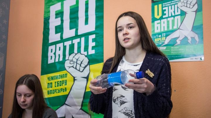 «Распластиковка» сознания: архангельские активисты проведут экологический онлайн-марафон