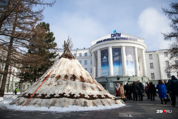 Где быть Арктическому форуму 2019 года?