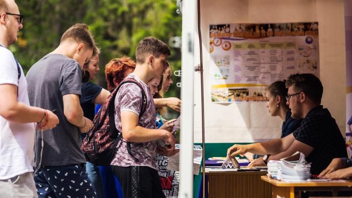 Диплом за миллион: топ-10 самых дорогих специальностей в вузах Новосибирска
