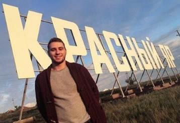 Красноярцы превратили в фотозону новую огромную надпись «Красный Яр» на горе