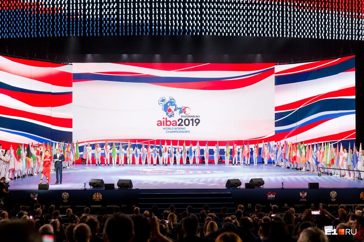 В чемпионате примут участие спортсмены 89 стран
