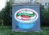 «Наша скрепа»: в Парковом появились граффити про майонез