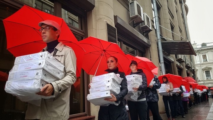 Левые патриоты отнесли президенту миллион подписей против пенсионной реформы: отметился и Ярославль