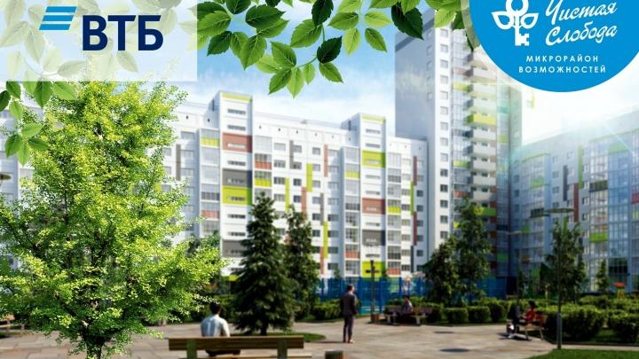 Гостей «Ипотечного пикника» ждет праздник и сертификаты номиналом до 130 000 рублей