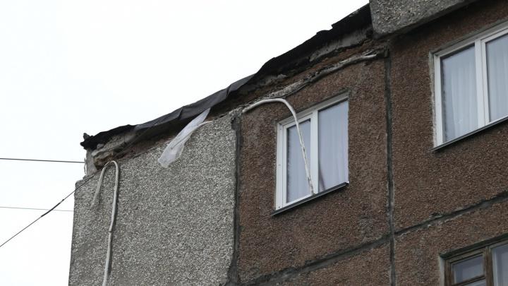 «Срок — месяц»: рухнувший фасад дома в центре Челябинска восстановят после строительной экспертизы
