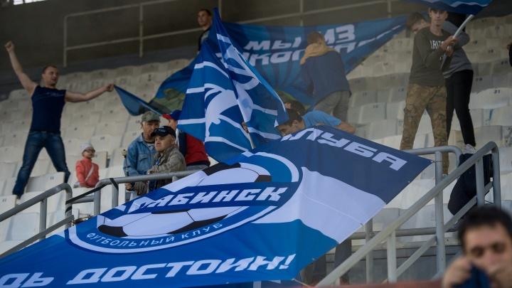 Ни в какие ворота: за билеты на матч «Челябинска» в Кубке России по футболу заломили 400 рублей