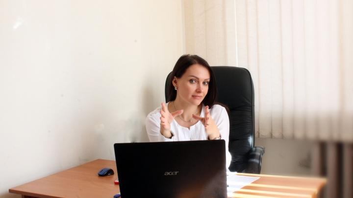 Жители Омска могут получить онлайн-консультации по вопросам оформления разводов
