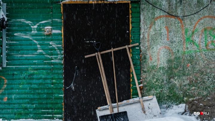 Пусть депутаты покажут, как надо убирать снег: рассуждения трех пермских ЖКХшников о «трех лопатах»