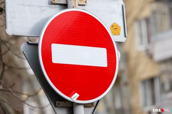 Движение по переулку Соборному перекроют частично