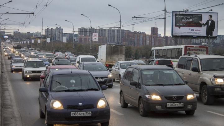 Новосибирск попал в топ-19 городов, в которых проживают самые аккуратные водители