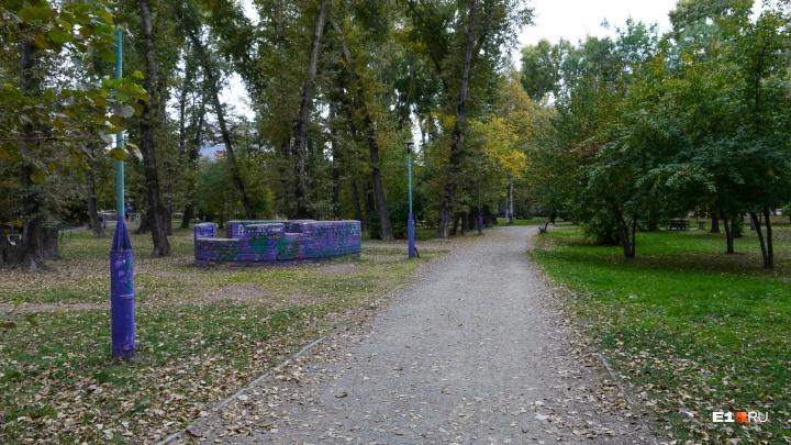 В мэрии Екатеринбурга рассказали, в каких парках и скверах появится освещение