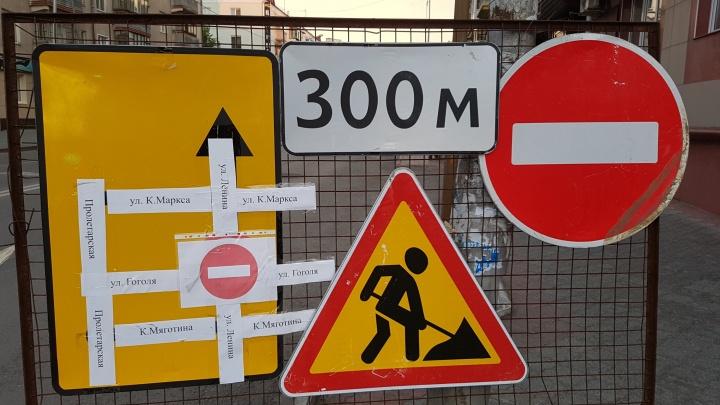 Бульвар Солнечный: всё, что нужно знать о ремонте коллекторов и перекрытии дорог