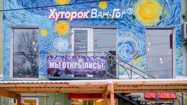 Кафе «Хуторок Ван Гог» на Комсомольском проспекте обязали убрать оформление в стиле «Звездной ночи»