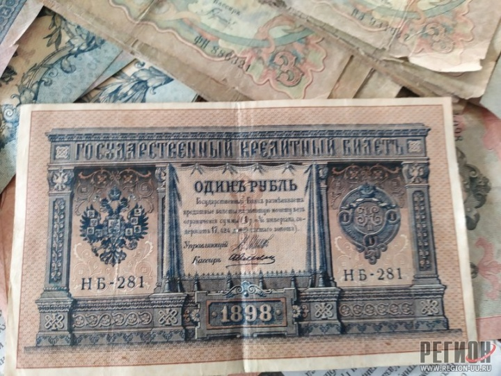 По найденным деньгам теперь можно изучать историю