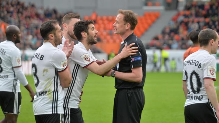 Денег нет: самый принципиальный соперник футбольного «Урала» прекратил своё существование