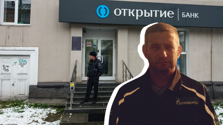 Житель Ростовской области убил человека в Екатеринбурге, когда грабил банк