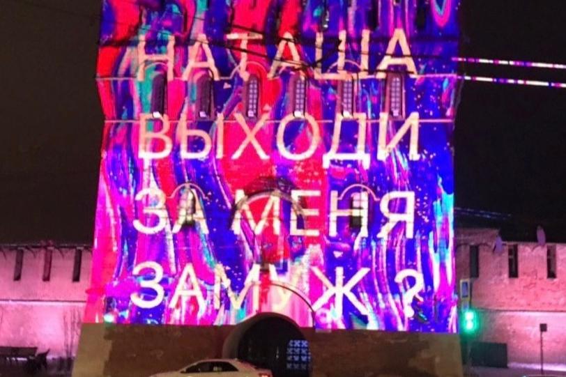 Возможно, в тот вечер сердце ёкнуло у нескольких Наташ, которые увидели эту надпись