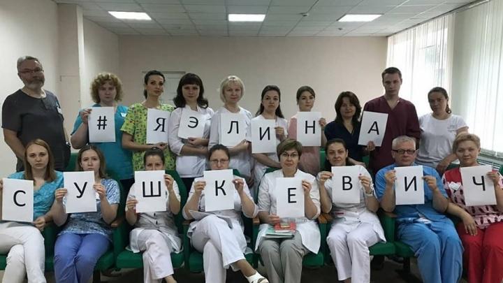 Екатеринбургские врачи вступились за коллегу, которую обвиняют в убийстве младенца