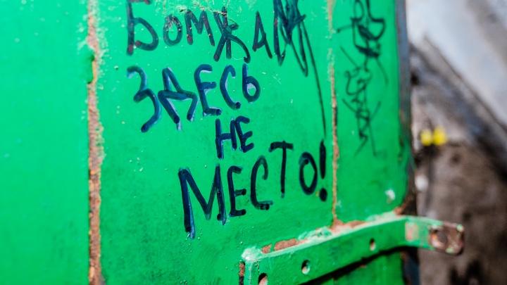 Жуткий запах и клопы: смотрим на пятиэтажку в Закамске, которую проверяют по требованию Бастрыкина