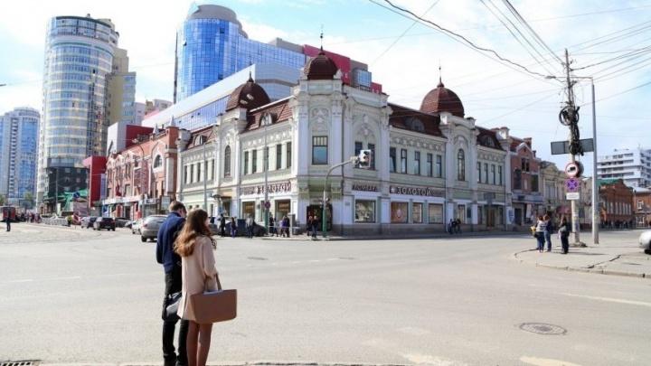 Нужны исследования: музейную комнату Левитана в Екатеринбурге пообещали сделать лишь к 2020 году